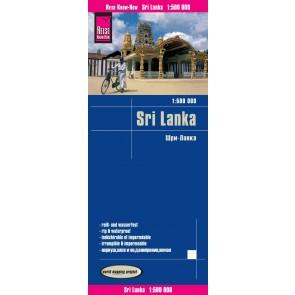Wegenkaart Sri Lanka 1:500.000 7.A 2017
