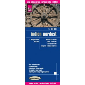 Wegenkaart Indien-Nordost/ Northeast India 1:1 300.000 3.A 2015