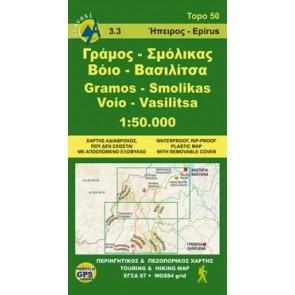 Wandelkaart Topo 50 Pindos: Gramos-Smolikas 1:50.000 (3.3)
