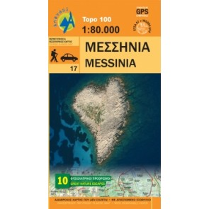 Topo100 Messinia (17) 1:80.000 (2015)