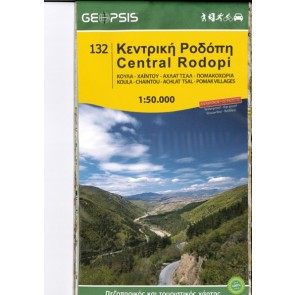 Wandelkaart Central Rodopi 1:50.000 (132)
