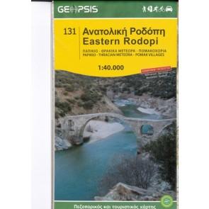 Wandelkaart Eastern Rodopi 1:40.000 (131)
