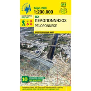 Wegenkaart Topo 200 R2 Peloponnese 1:200.000 (2012)