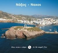 Naxos - as the seagull flies