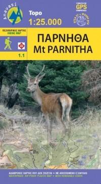 Wandelkaart Topo 25 Mt. Parnitha 1:25.000 (1.1)