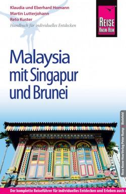 RKH Malaysia mit Singapur und Brunei 14.A 2016/17