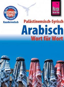KW 75 Palästinensisch -Syrisch: Arabisch