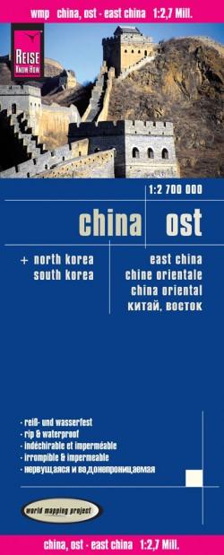 Landkaart China-Ost 1:2 700 000 4.A 2015