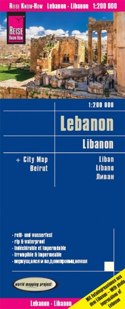 Landkaart Lebanon/Libanon 1:200.000  2.A 2019