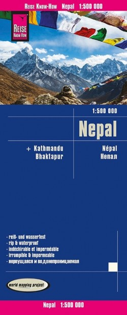 Landkaart Nepal 1:500.000  1.A 2020