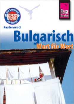 Taalgids Kauderwelsch Bulgarisch Band 51 (7.A 2012)