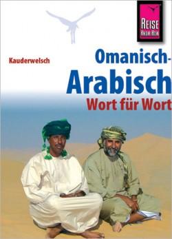 Taalgids Omaans-Arabisch (226)  1.A 2013