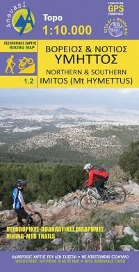 Wandelkaart Griekenland Topo 10 Northern & Southern Imittos Mt. Hymettus(1.2)