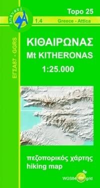 Topo 25 T. Kitheronas 1:25.000 (1.4)