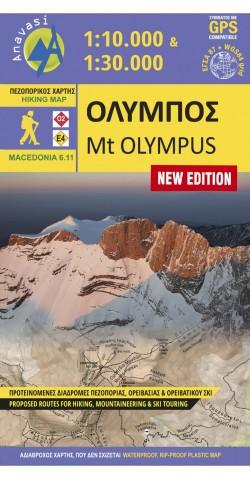 Wandelkaart Topo  Mt. Olympos - Macedonia (6.11)