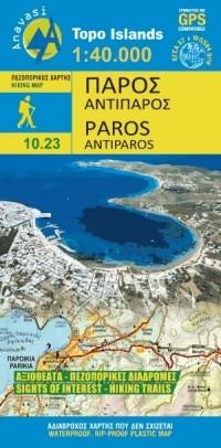Topo Islands Paros-Antiparos 1:40.000 (10.24)