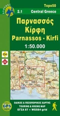Topo 50 Parnasos/Kirfi 1:50.000 (2.1)