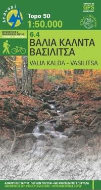 Wandelkaart Topo 50 Pindus/Valia Kalda-Vasilitsa (6.4)