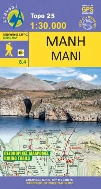 Wandelkaart Griekenland Topo 25 Mani 1:30.000 (8.4)