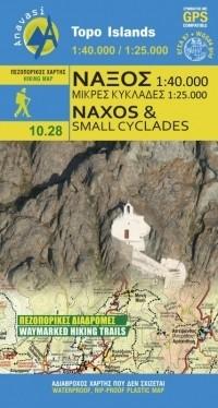 Topo Islands Naxos 1:40.000 Aegean Cyclades (10.28)