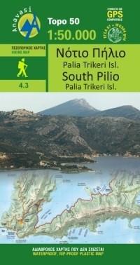 Topo 50 South Pilio - Palia Trikeri Island 1:50.000 (4.3)