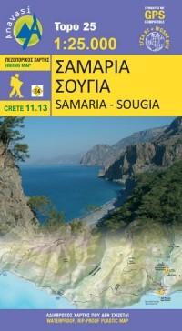 Wandelkaart Griekenland Topo 25 Samaria - Sougia - Kreta (11.13)
