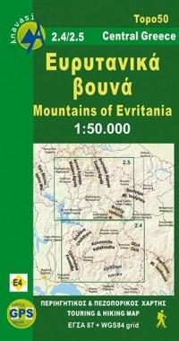 Wandelkaart Topo 50 Mountains of Evritania (2.4/2.5)
