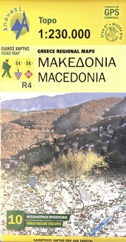 Wegenkaart Griekenland Topo 250 Macedonia/Macedonië 1:230.000 (R4)