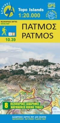 Topo Islands Patmos 1:20.000 (10.39)