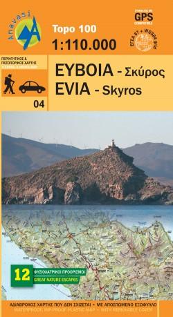 Wegenkaart Topo 100 Evia - Skyros 1:110.000 (04)