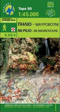 Wandelkaart Topo 50 Mt. Pilio - Mt. Mavravouni  (4.3/4.4)