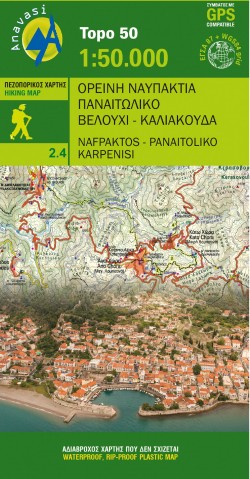 Wandelkaart Griekenland Topo 50 Nafpaktos-Panaitoliko-Karpenisi (2.4)
