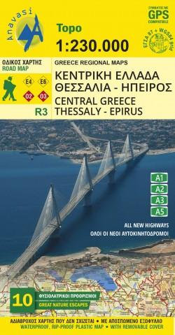 Wegenkaart Griekenland Topo 250 Central Greece 1:230.000 (R3)