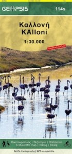 Kalloni 1:30 000 (114s)