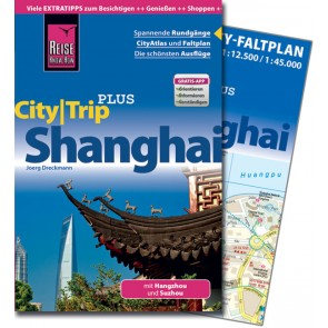 City|Trip Plus Shanghai 3.A 2014/15