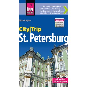 City|Trip St. Petersburg 1.A 2015/16