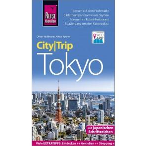 City|Trip Tokyo 2.A 2019