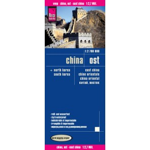 Landkaart China-Ost 1:2 700 000 4.A 2015
