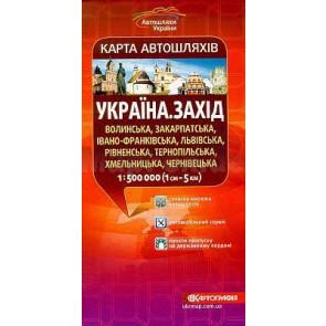 Wegenkaart West Ukraïne 1:500.000