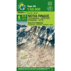 Wandelkaart Topo 50 South Pindos: Tzoumerka-Peristeri 1:50.000 (3.2/4.2))