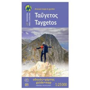 Wandelgids + Kaart Taygetos (8.1)
